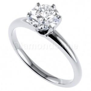 טבעת  אירוסין אויטה בזהב לבן